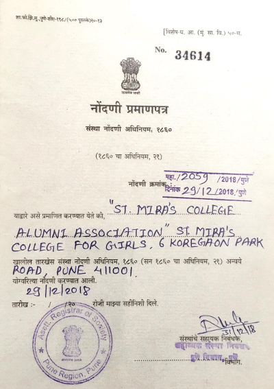Association Registration Certificate