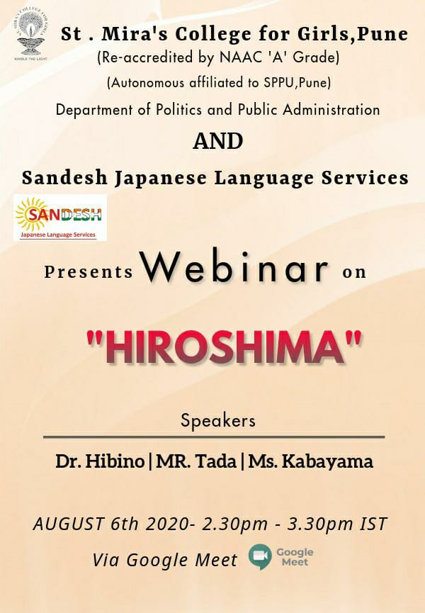 Poster- Webinar on Hiroshima Day- Dept of Politics and Pub Adm- 6th August 2020